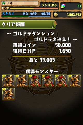 20130116a.png