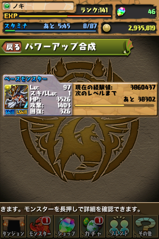 20130119a.png