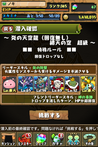 20130121c.png