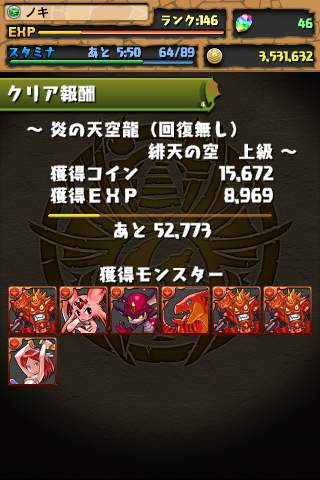20130122f.png