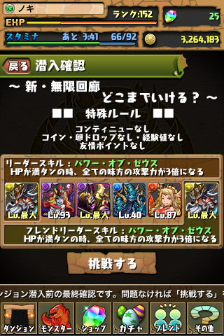 20130131c.png