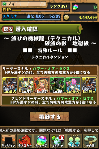 20130204c.png