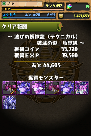 20130204h.png