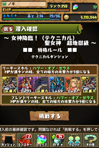 20130207a.png