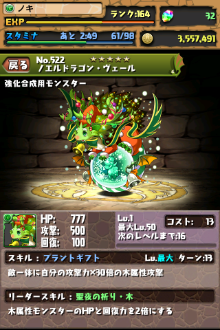 20130214a.png