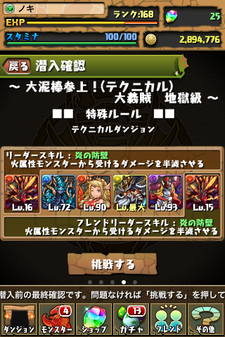 20130218c.png