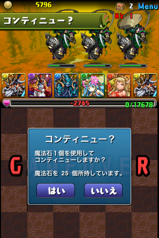 20130218f.png