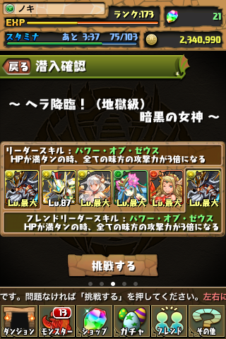 20130225f.png