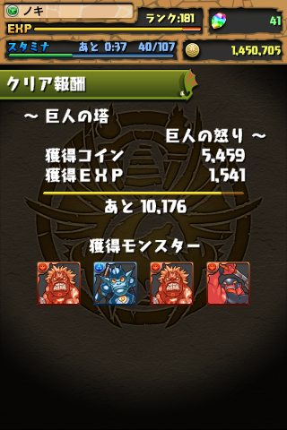 20130309a.png