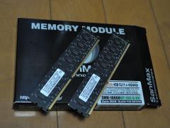 Elpida製DDR3-1600 4GBメモリ(2012年8月19日)