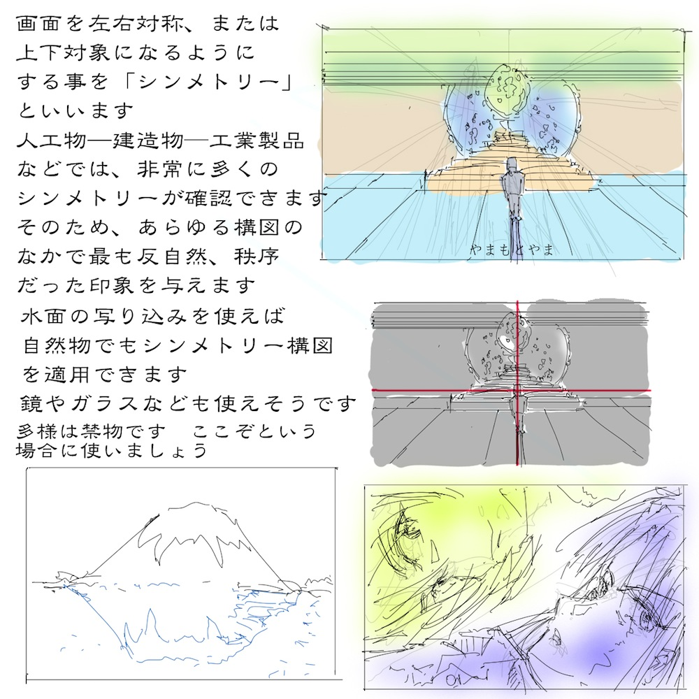 04_20130410103930.jpg