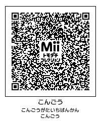 20131220091103789.jpg