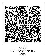 20131220092328885.jpg