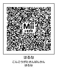 20131220093439853.jpg