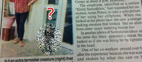 フィリピンの政府機関施設に現れた小さい宇宙人?