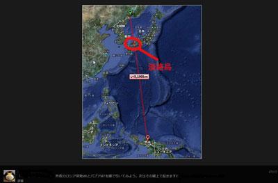 4月24日に富士山の噴火と巨大地震が起きる!?点と線が示す、当たり過ぎる予言