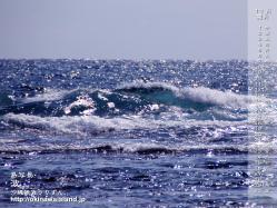 沖縄,海,波,壁紙