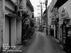 沖縄,壁紙,社交街,宮古島