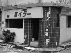 壁紙,デスクトップ,沖縄,街並