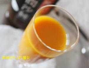 黄酸汁 サジー