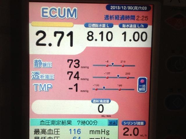 ECUM1230.jpg