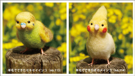 130406_blog_01.jpg