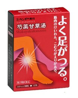 141003ashigatsuru1.png