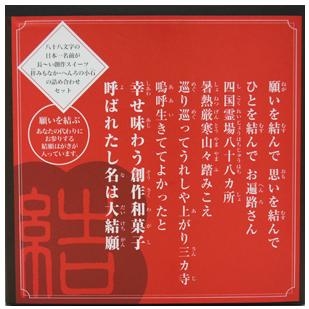 141114okashi1.png