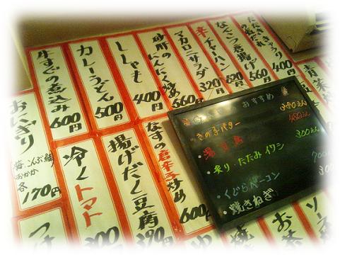 141128nidotokuruyo2.png