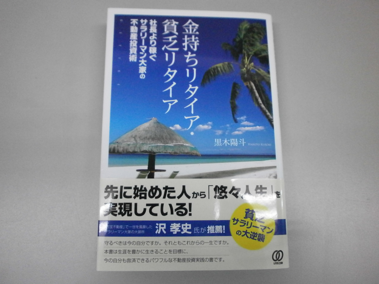 PC200302.jpg
