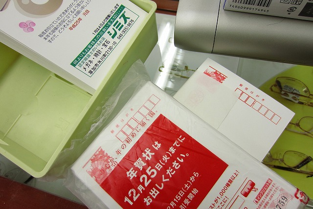 20121226095731e7c.jpg