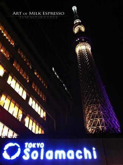 Tokyo_Skytree_120623.jpg