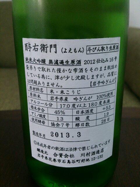 DSC_0016~01
