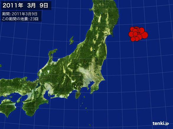 2011年3月9日地震分布