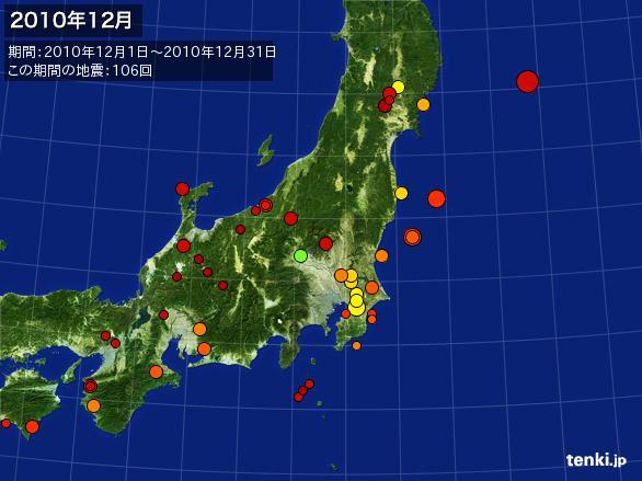2010年12月地震分布
