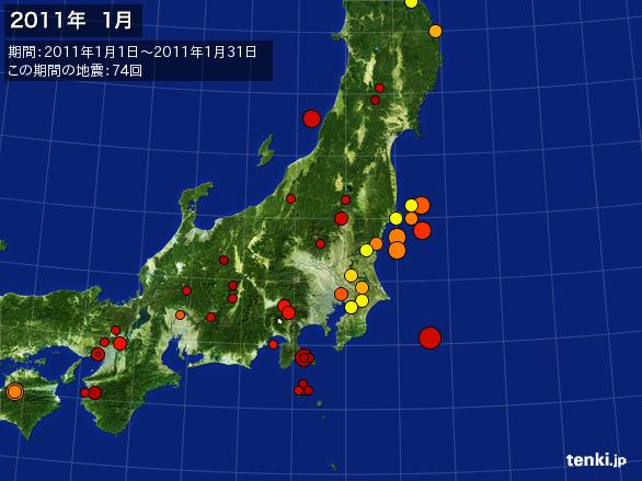 2011年01月地震分布