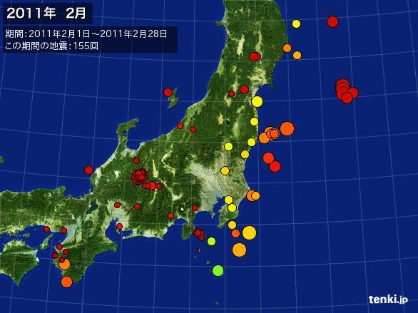 2011年2月地震分布