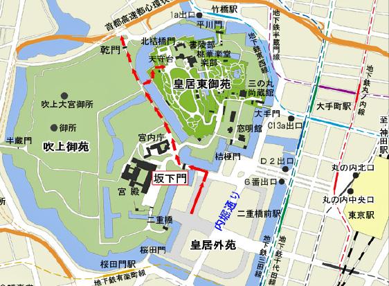 皇居乾通り地図