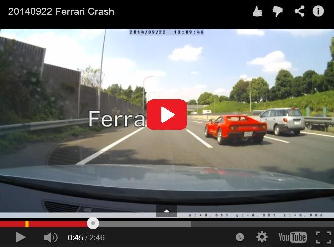 20140922 Ferrari Crash