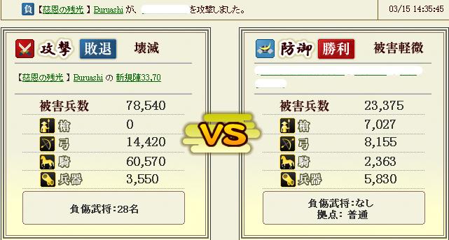 20130317000327e80.jpg