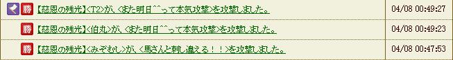 20130411235229bb0.jpg