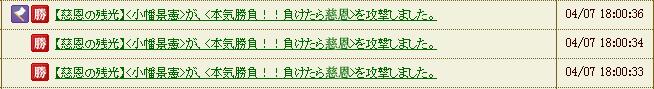 20130411235230179.jpg