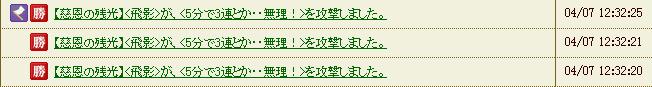 20130411235230490.jpg