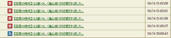 20130415235704d80.jpg