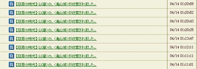 201304152357051b1.jpg