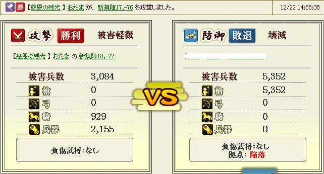201312240238090cc.jpg