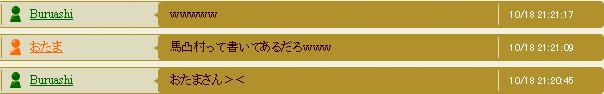 20141022011203b2e.jpg