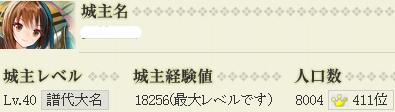 20141029011543daa.jpg