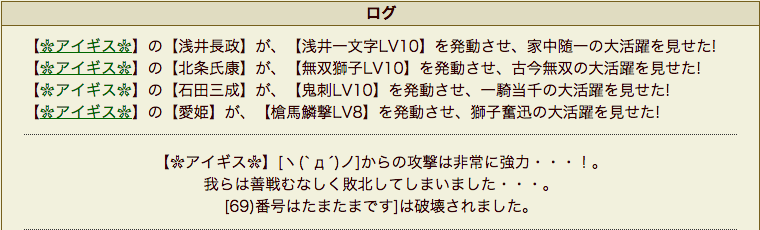 20141116010021f99.png