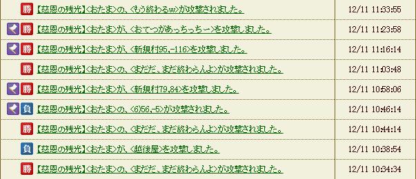20141215115101ffa.jpg